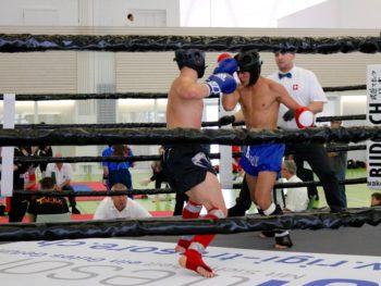 Permalink auf:Kickboxen – Schützt der Helm wirklich?